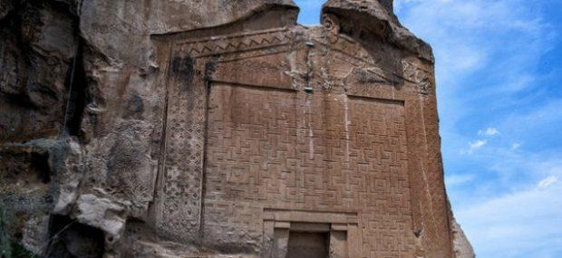Phrygian Rock Monuments